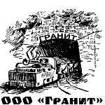 Логотип Гранит